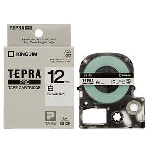その他 (まとめ) キングジム テプラ PRO テープカートリッジ 12mm 白/黒文字 SS12K 1個 【×10セット】 ds-2228138