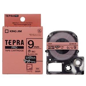 その他 (まとめ) キングジム テプラ PRO テープカートリッジ マットラベル 9mm 赤(薄紅)/黒文字 SB9R 1個 【×10セット】 ds-2228167