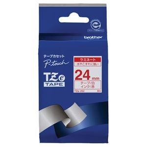その他 (まとめ) ブラザー BROTHER ピータッチ TZeテープ ラミネートテープ 24mm 白/赤文字 TZE-252 1個 【×10セット】 ds-2228248