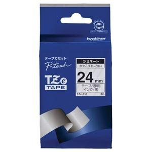 その他 (まとめ) ブラザー BROTHER ピータッチ TZeテープ ラミネートテープ 24mm 透明/黒文字 TZE-151 1個 【×10セット】 ds-2228250