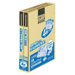 その他 (まとめ) コクヨ スクラップブックD(とじこみ式) A4 中紙28枚 背幅25mm クラフト ラ-40NX4 1パック(4冊) 【×10セット】 ds-2228537