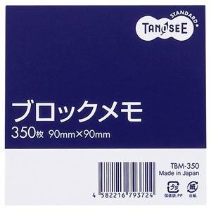 その他 (まとめ) TANOSEE ブロックメモ 90×90mm 1セット(10冊) 【×10セット】 ds-2228826