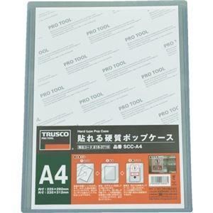 その他 (まとめ) TRUSCO 貼れる硬質ポップケースB5 SCC-B5 1枚 【×10セット】 ds-2228867