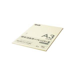 その他 (まとめ) TANOSEE αエコカラーペーパーII A3 ライトクリーム 少枚数パック 1冊(100枚) 【×10セット】 ds-2228932