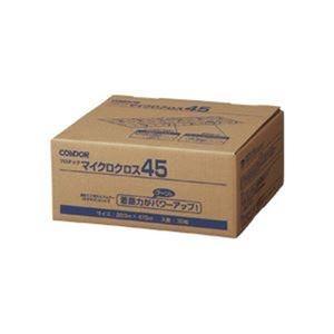 その他 山崎産業 マイクロクロス45 200×475mm C75-15-045X-MB 1パック(30枚) 【×10セット】 ds-2229127