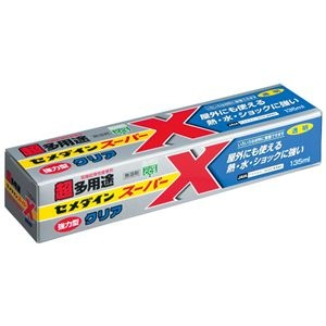 その他 (まとめ) セメダイン スーパーX超多用途 クリア 135ml AX-041 1本 【×10セット】 ds-2229177