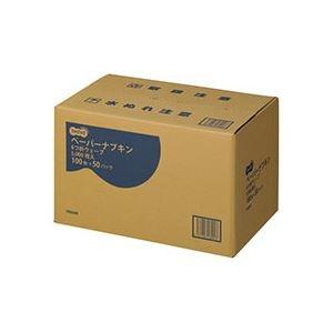 その他 TANOSEE ペーパーナプキン 6つ折ウエーブ 5000枚入/箱 【×10セット】 ds-2229479