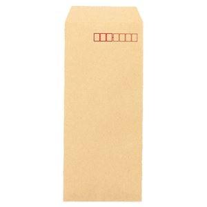 その他 (まとめ) ピース R40再生紙クラフト封筒 長4 70g/m2 〒枠あり 業務用パック 401-80 1箱(1000枚) 【×10セット】 ds-2229552