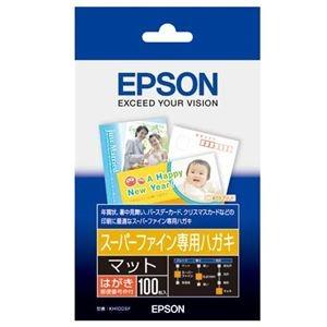 その他 (まとめ) エプソン EPSON スーパーファイン専用ハガキ 郵便番号枠有 KH100SF 1冊(100枚) 【×10セット】 ds-2229581