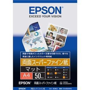 その他 (まとめ) エプソン 両面スーパーファイン紙 A4KA450SFD 1冊(50枚) 【×10セット】 ds-2229595