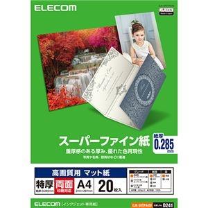 その他 (まとめ) エレコム 高画質用スーパーファイン紙特厚 両面印刷対応 A4 EJK-SRTPA420 1冊(20枚) 【×10セット】 ds-2229598