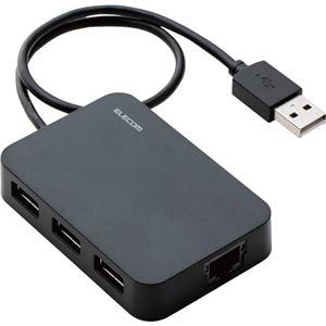 その他 (まとめ) エレコム 有線LANアダプターUSB2.0(Type-A) USBハブ機能付 ブラック EDC-FUA2H-B 1個 【×10セット】 ds-2229676