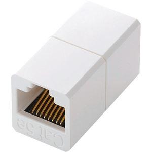 その他 (まとめ) エレコム コンパクトRJ45延長コネクタカテゴリー6A用 LD-RJ45JJ6AY2 1個 【×10セット】 ds-2229714