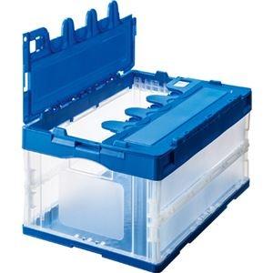 その他 折りたたみコンテナ ふた付き 40L ブルー×透明 【×10セット】 ds-2229751