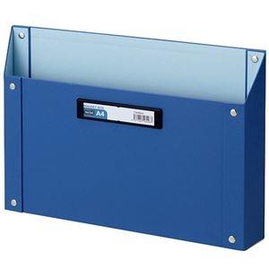 その他 (まとめ) TANOSEE マグネットボックス(貼り表紙) A4サイズ 青 1個 【×10セット】 ds-2229767