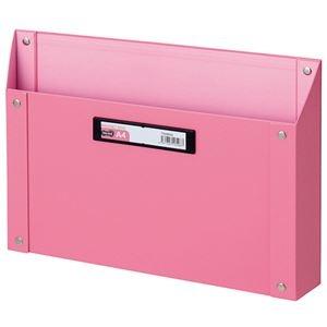 その他 (まとめ) TANOSEE マグネットボックス(貼り表紙) A4サイズ ピンク 1個 【×10セット】 ds-2229769