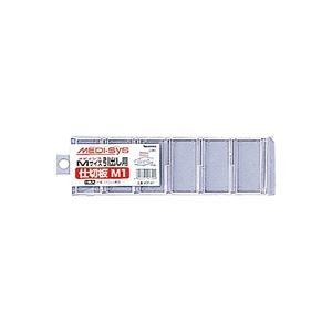 その他 ナカバヤシ メディアシティー 仕切板Mサイズ ヨコ用 MDF-M1 1セット(10枚) 【×10セット】 ds-2229780
