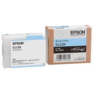 その他 (まとめ) エプソン EPSON インクカートリッジ ライトシアン ICLC89 1個 【×10セット】 ds-2229979