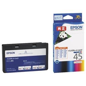 その他 (まとめ) エプソン EPSON インクカートリッジ カラー(4色一体型) ICCL45 1個 【×10セット】 ds-2230000