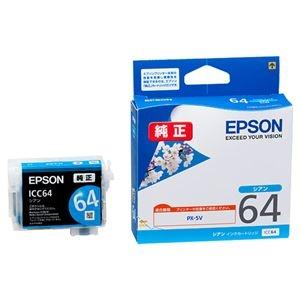 その他 (まとめ) エプソン EPSON インクカートリッジ シアン ICC64 1個 【×10セット】 ds-2230011