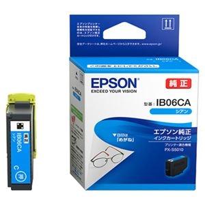 その他 (まとめ) エプソン インクカートリッジ シアンIB06CA 1個 【×10セット】 ds-2230034