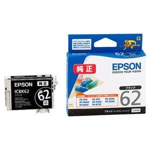 その他 (まとめ) エプソン EPSON インクカートリッジ ブラック ICBK62 1個 【×10セット】 ds-2230115