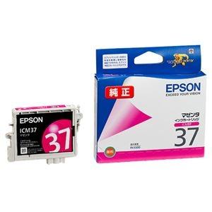 その他 (まとめ) エプソン EPSON インクカートリッジ マゼンタ ICM37 1個 【×10セット】 ds-2230140