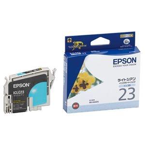 その他 エプソン EPSON インクカートリッジ ライトシアン ICLC23 1個 【×10セット】 ds-2230306