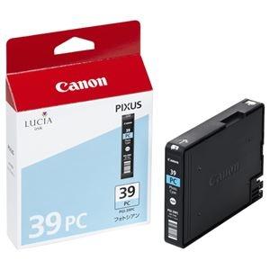 その他 (まとめ) キヤノン Canon インクタンク PGI-39PC フォトシアン 4864B001 1個 【×10セット】 ds-2230410