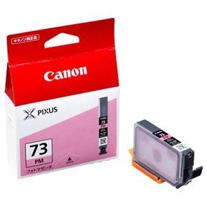 【良好品】 その他 Canon (まとめ) キヤノン Canon インクタンク ds-2230508 PGI-73PM インクタンク フォトマゼンタ 6398B001 1個【×10セット】 ds-2230508, タツタムラ:2c72a4f5 --- maalem-group.com
