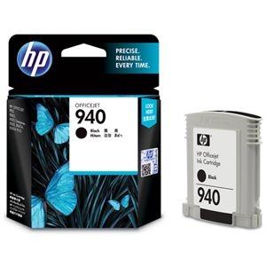 その他 (まとめ) HP940 インクカートリッジ 黒 C4902AA 1個 【×10セット】 ds-2230736