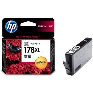 その他 (まとめ) HP178XL インクカートリッジ フォトブラック 増量 CB322HJ 1個 【×10セット】 ds-2230758