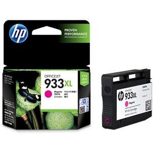 その他 (まとめ) HP933XL インクカートリッジ マゼンタ 増量 CN055AA 1個 【×10セット】 ds-2230764