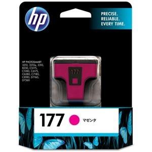 その他 (まとめ) HP177 インクカートリッジ マゼンタ C8772HJ 1個 【×10セット】 ds-2230773