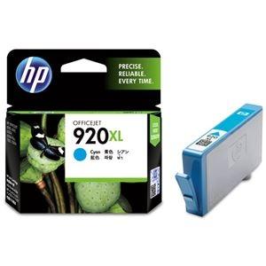 その他 (まとめ) HP920XL インクカートリッジ シアン CD972AA 1個 【×10セット】 ds-2230777