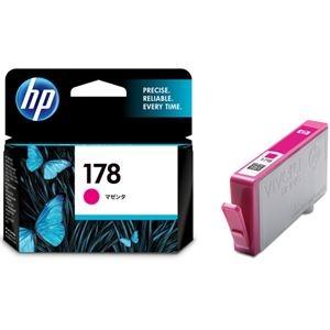 その他 (まとめ) HP178 インクカートリッジ マゼンタ CB319HJ 1個 【×10セット】 ds-2230781
