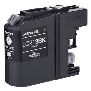 その他 (まとめ) ブラザー インクカートリッジ ブラックLC213BK 1個 【×10セット】 ds-2230785
