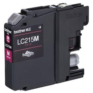 その他 (まとめ) ブラザー インクカートリッジ マゼンタ大容量 LC215M 1個 【×10セット】 ds-2230791