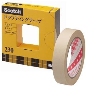 その他 (まとめ) 3M スコッチ ドラフティングテープ230 大巻 24mm×30m 230-3-24 1巻 【×10セット】 ds-2230853