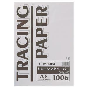 その他 (まとめ) TANOSEE トレーシングペーパー60g A3 1パック(100枚) 【×10セット】 ds-2230939