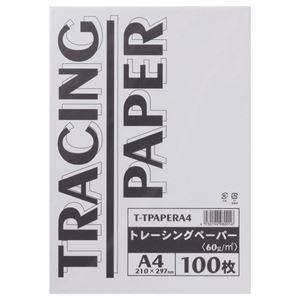 その他 (まとめ) TANOSEE トレーシングペーパー60g A4 1パック(100枚) 【×10セット】 ds-2230941