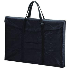 その他 (まとめ) セキセイ デザインバッグ A2サイズ用 DB-90B 1個 【×10セット】 ds-2230960