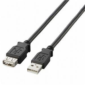 その他 (まとめ) エレコム USB2.0延長ケーブル(A)オス-(A)メス ブラック 2.0m U2C-E20BK 1本 【×10セット】 ds-2231362
