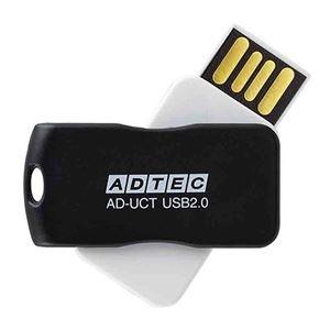 その他 (まとめ) アドテック USB2.0回転式フラッシュメモリ 16GB ブラック AD-UCTB16G-U2R 1個 【×10セット】 ds-2231449