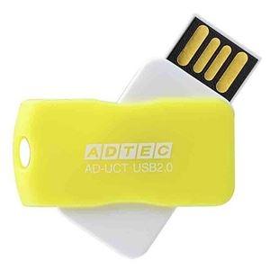 その他 (まとめ) アドテック USB2.0回転式フラッシュメモリ 8GB イエロー AD-UCTY8G-U2R 1個 【×10セット】 ds-2231466