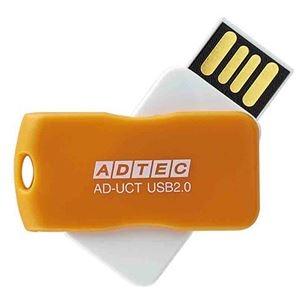 その他 (まとめ) アドテック USB2.0回転式フラッシュメモリ 8GB オレンジ AD-UCTR8G-U2R 1個 【×10セット】 ds-2231469