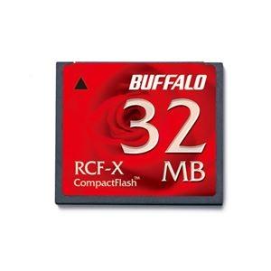 その他 (まとめ) バッファロー コンパクトフラッシュ32MB RCF-X32MY 1枚 【×10セット】 ds-2231505