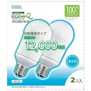その他 (まとめ) オーム電機 電球形蛍光灯 エコ電球 A形100形 E26 昼光色 EFA25ED/18-2P 1パック(2個) 【×10セット】 ds-2231548
