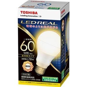 その他 (まとめ) 東芝ライテック LED電球 一般電球形60W形相当 7.8W E26 電球色 LDA8L-G/60W 1個 【×10セット】 ds-2231564