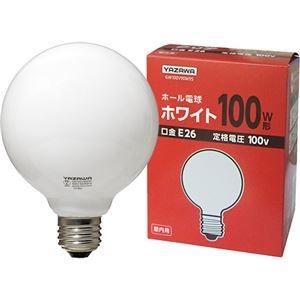 その他 ボール電球 100W形 ホワイト 【×10セット】 ds-2231573